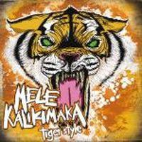 Mele Kalikimaka - Tiger Style [EP]